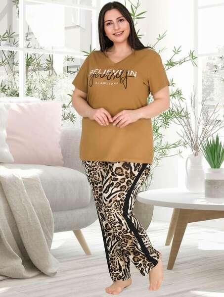 Leopar Desen Kısa Kollu Büyük Beden Kadın Pijama Takımı